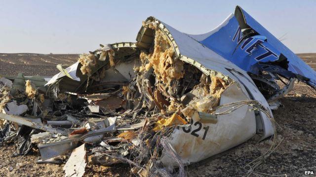 Крушение Российского самолета в Египте